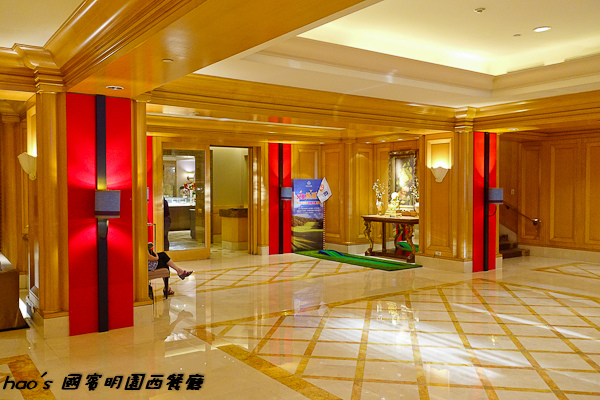 201508 國賓明園西餐廳 005.jpg