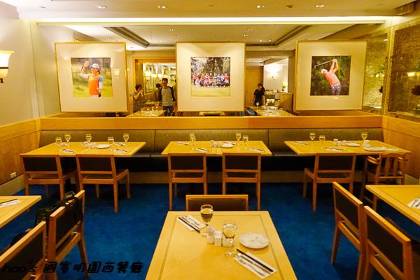 201508 國賓明園西餐廳 007.jpg
