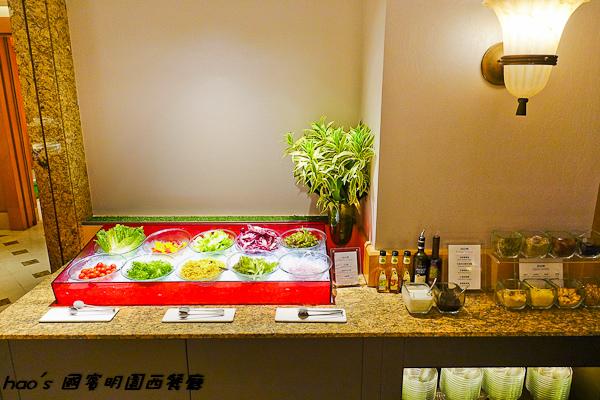 201508 國賓明園西餐廳 008.jpg