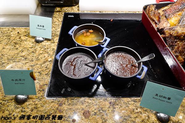 201508 國賓明園西餐廳 041.jpg