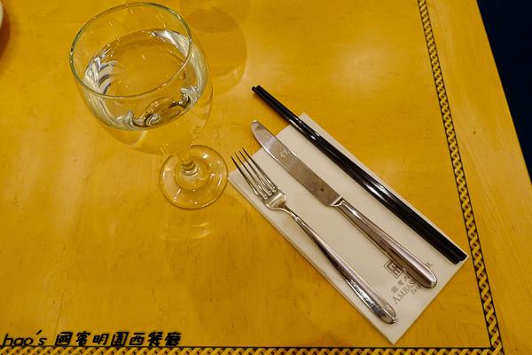 201508 國賓明園西餐廳 095.jpg