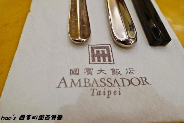 201508 國賓明園西餐廳 096.jpg