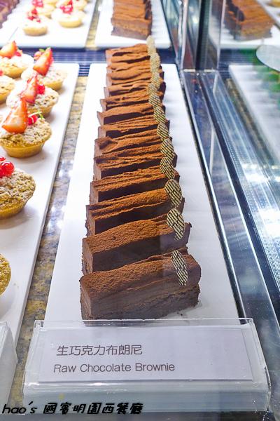 201508 國賓明園西餐廳 118.jpg