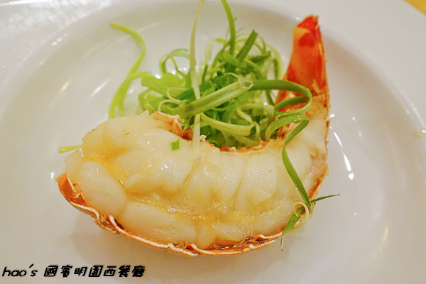 201508 國賓明園西餐廳 135.jpg