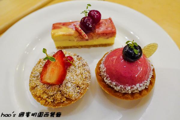201508 國賓明園西餐廳 148.jpg