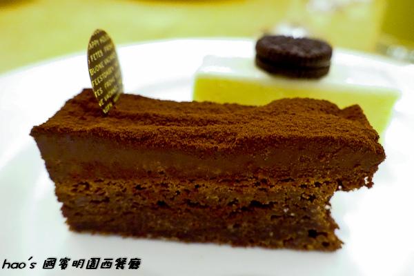 201508 國賓明園西餐廳 156.jpg