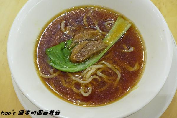 201508 國賓明園西餐廳 163.jpg