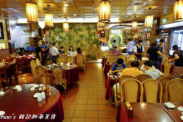201508 銘記越南美食 010.jpg