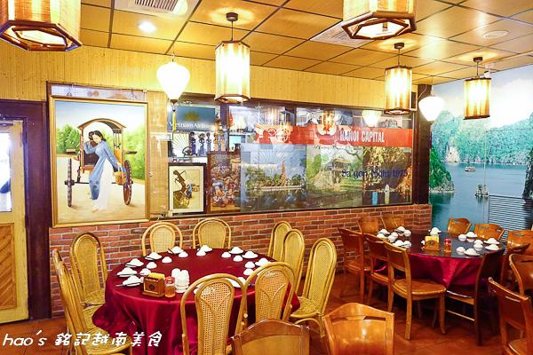 201508 銘記越南美食 011.jpg