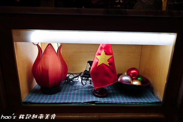 201508 銘記越南美食 014.jpg