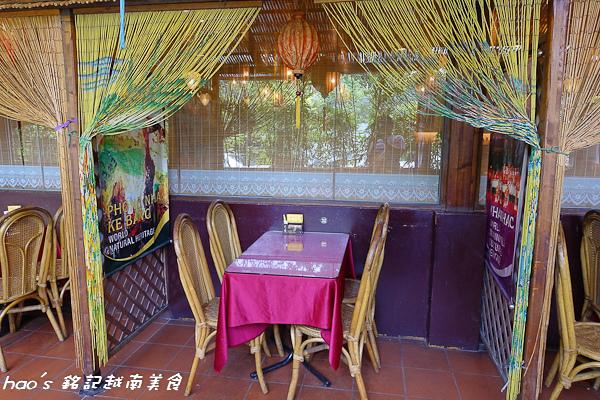 201508 銘記越南美食 015.jpg