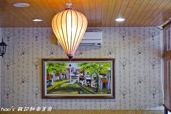 201508 銘記越南美食 020.jpg