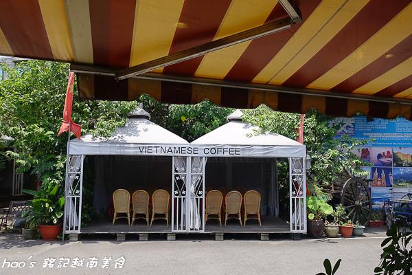 201508 銘記越南美食 023.jpg