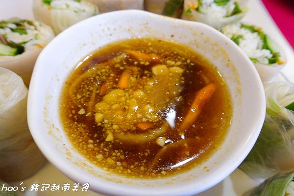 201508 銘記越南美食 027.jpg