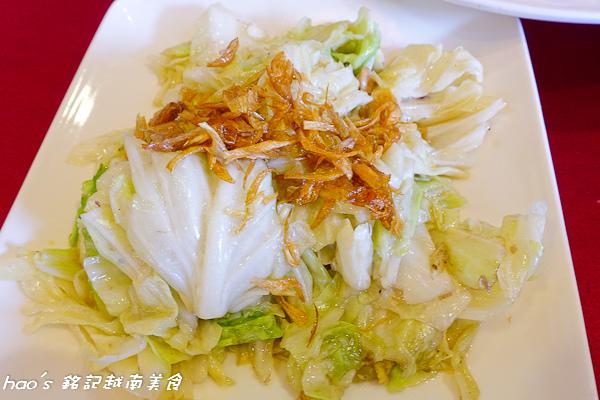 201508 銘記越南美食 038.jpg