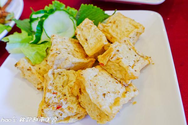 201508 銘記越南美食 090.jpg