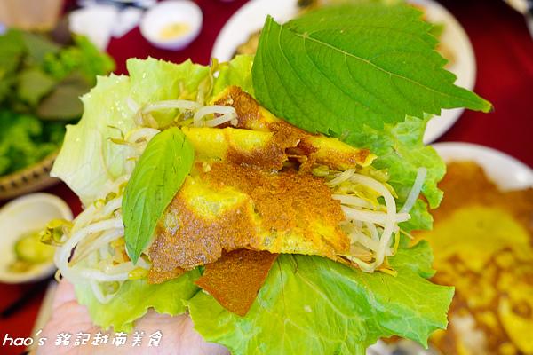 201508 銘記越南美食 092.jpg