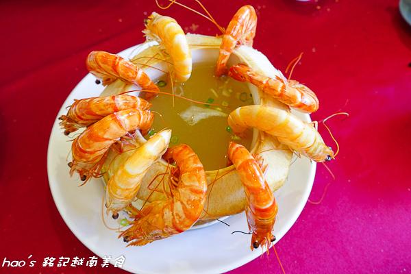 201508 銘記越南美食 097.jpg