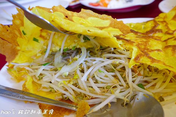 201508 銘記越南美食 106.jpg