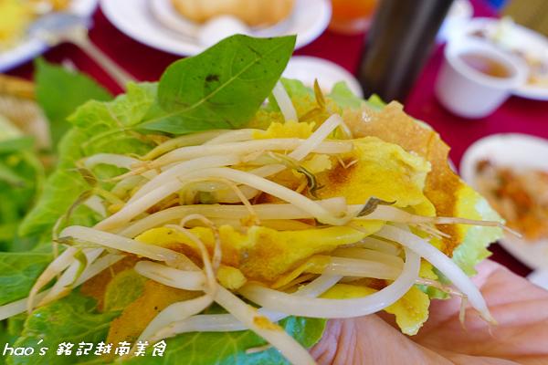 201508 銘記越南美食 110.jpg