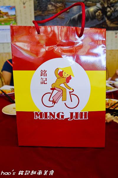 201508 銘記越南美食 122.jpg