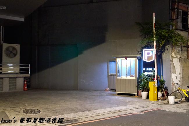 201509 藝廊景觀酒食館 005.jpg