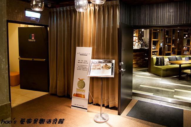 201509 藝廊景觀酒食館 012.jpg