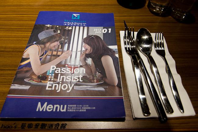 201509 藝廊景觀酒食館 042.jpg
