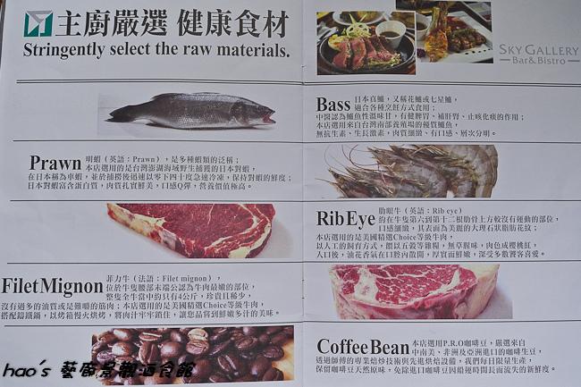 201509 藝廊景觀酒食館 050.jpg