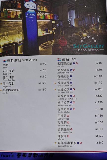 201509 藝廊景觀酒食館 051.jpg