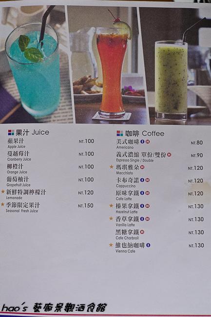 201509 藝廊景觀酒食館 052.jpg
