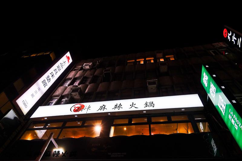 201509 麻神 035.jpg