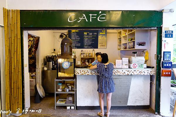 201509金樽咖啡005.jpg