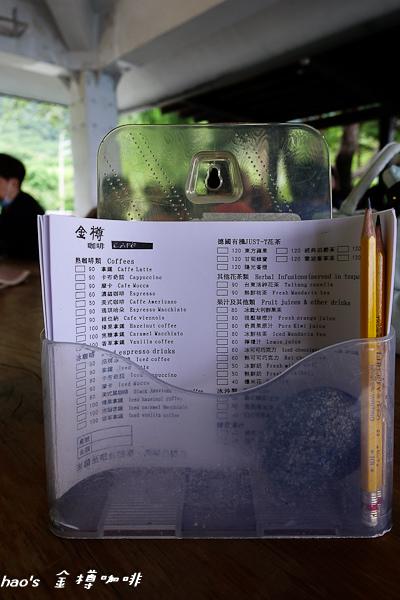 201509金樽咖啡013.jpg