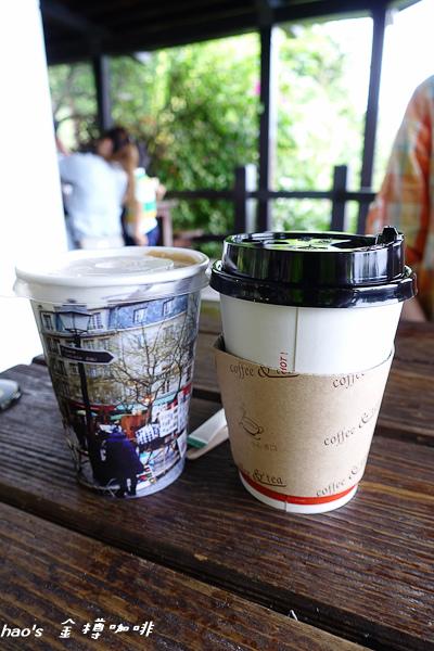 201509金樽咖啡017.jpg