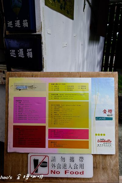 201509金樽咖啡022.jpg