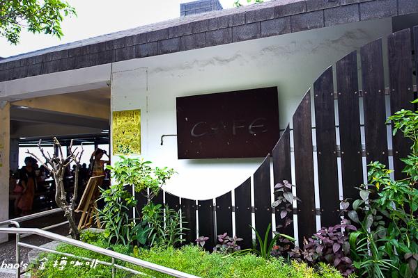 201509金樽咖啡023.jpg