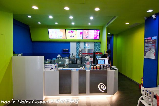 201510 Dairy Queen冰淇淋天母店 001.jpg
