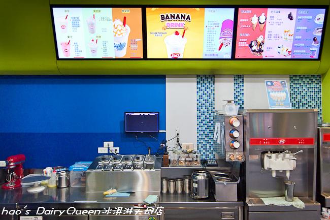 201510 Dairy Queen冰淇淋天母店 003.jpg