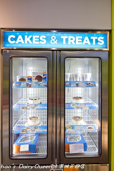 201510 Dairy Queen冰淇淋天母店 004.jpg