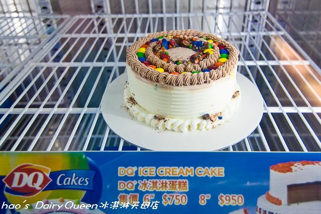 201510 Dairy Queen冰淇淋天母店 007.jpg