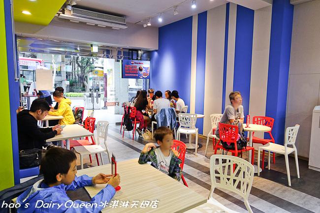201510 Dairy Queen冰淇淋天母店 026.jpg
