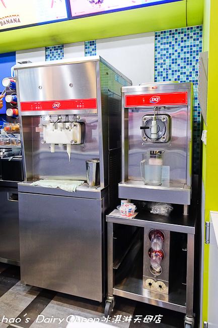 201510 Dairy Queen冰淇淋天母店 028.jpg