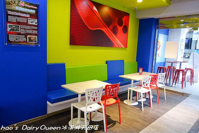 201510 Dairy Queen冰淇淋天母店 029.jpg