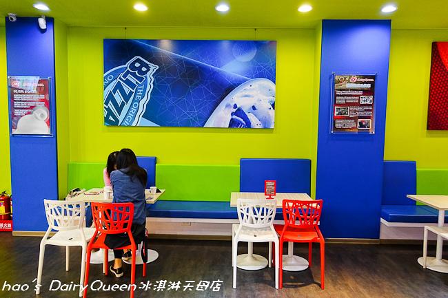 201510 Dairy Queen冰淇淋天母店 045.jpg