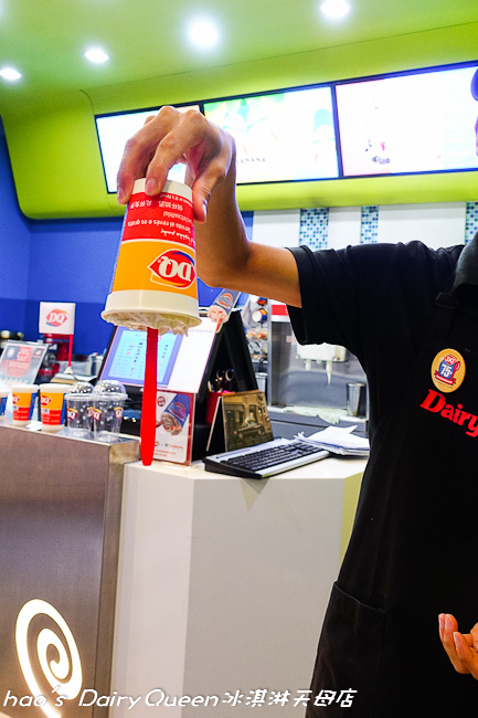 201510 Dairy Queen冰淇淋天母店 048.jpg