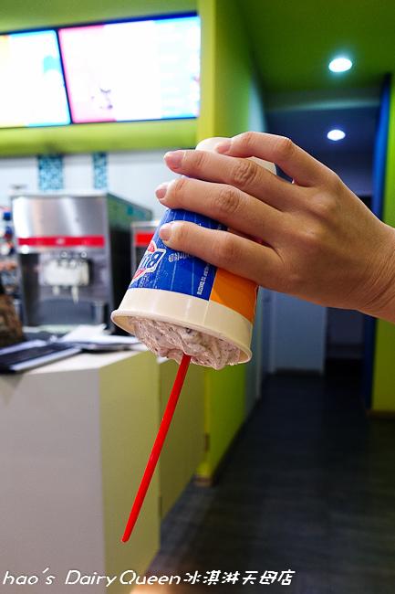 201510 Dairy Queen冰淇淋天母店 049.jpg