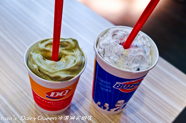 201510 Dairy Queen冰淇淋天母店 051.jpg
