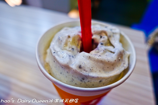 201510 Dairy Queen冰淇淋天母店 052.jpg