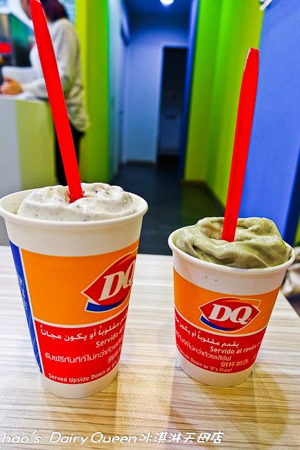 201510 Dairy Queen冰淇淋天母店 054.jpg